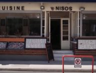 В Гърция отварят заведенията на открито, с до 6 човека на маса
