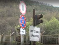 """Българите от Босилеград настояват да се допусне преминаването с тест през граничния пункт """"Олтоманци"""""""