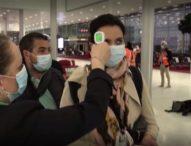 Българите, пристигащи в Абу Даби – с PCR, под карантина и с проследяваща гривна