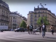 Във Франция отпаднаха ограниченията върху пътуванията между регионите