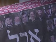 Ден на национален траур в Израел в памет на загиналите 45 души при инцидента на религиозен фестивал