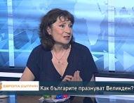 Лидия Старева за българските традиции и обичаи на Великден