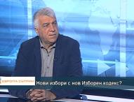проф. Румен Гечев: Ще задържим мандата за няколко дни