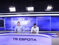 """""""Реакция"""" – 23.05.2021 г. – Ще продължи ли да расте напрежението в Израел и Украйна?"""