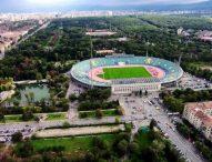 СДВР с мерки за охрана на реда във връзка с финала за Купата на България по футбол