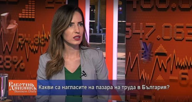 Какви са нагласите на пазара на труда в България?