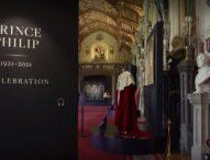 Изложба, посветена на живота на принц Филип, отбелязва 100 годишнината от рождението му