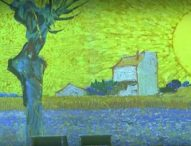 Мащабна мултимедийна изложба в чест на Винсент ван Гог откриха в Ню Йорк
