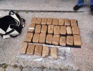 Заловиха 16 килограма хероин при спецакция у нас
