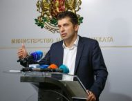 Спецпрокуратурата проверява казуса с гражданството на Кирил Петков