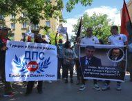 """""""Българските патриоти"""" внасят сигнал до главния прокурор срещу ДПС, настояват партията да бъде разпусната"""