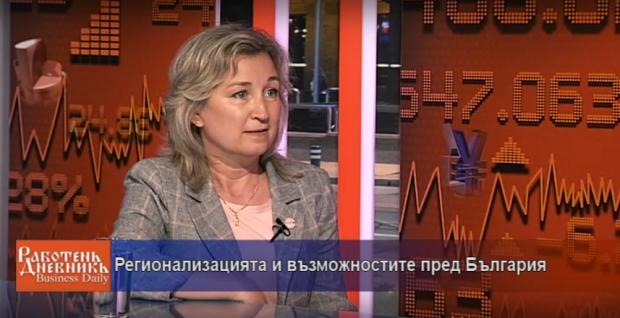 Регионализацията и възможностите пред България