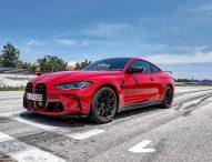 Авто Фест: BMW M3 и М4 на писта и Jaguar E-Pace