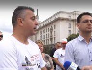 """Коалиция """"Българските патриоти"""" с автошествие срещу удара с цените на тока и парното"""