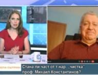 Проф. Константинов: Заради машинното гласуване, лишихме от право на глас около 400 хиляди души