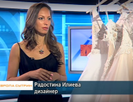 Тенденциите за сватбена мода