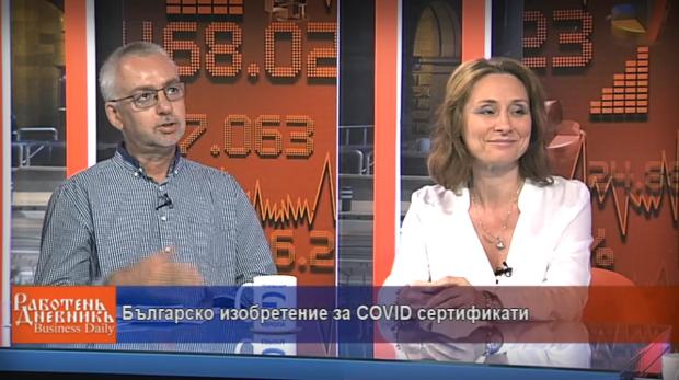 Българско изобретение за COVID сертификати