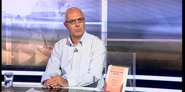 Светослав Велчев и фигурата на главния прокурор в наказателния процес в Царство България