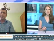 д-р Трифон Вълков: Новата вълна от COVID-19 в страната вече е в ход