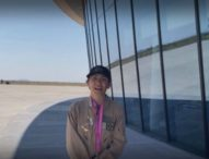 """19-годишната авиаторка Зара Ръдърфорд посети изпитателния център на """"Върджин Галактик"""""""
