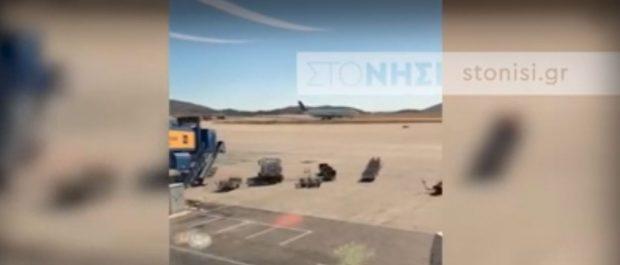 Американски самолет с почти 250 пътници на борда кацна аварийно в Атина