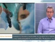Д-р Пакеров: Наличието на хронично сърдечно заболяване е признак, че трябва да се ваксинираме