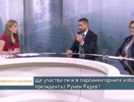 Политолози: Вече сме в президентска форма на управление, служебното правителство е над парламента