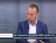 Симеон Славчев: Предстоят ни разговори с Кирил Петков и Асен Василев