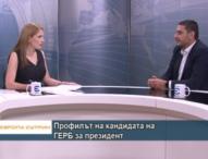 Христо Гаджев: Кандидатурата ни за президент ще обедини десния спектър
