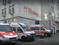 Пациентка предизвика пожар в COVID-отделение на болница в Русе