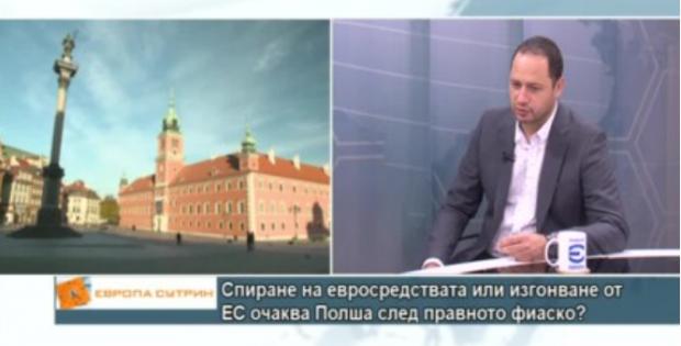 Спиране на евросредствата или изгонване от ЕС очаква Полша след правното фиаско?
